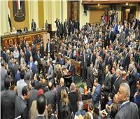 تشريعية النواب توافق على مشروع لتوفير فرص عمل للمرأة بالصعيد 