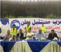 مستقبل وطن يدعم مرشحي القائمة الوطنية في ندوة بألماظة