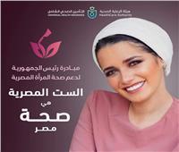 الرعاية الصحية: تفعيل المبادرات الرئاسية في 11 وحدة ومركز ببورسعيد
