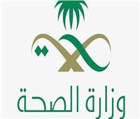 السعودية تعلن تسجيل 1342 إصابة جديدة بفيروس كورونا