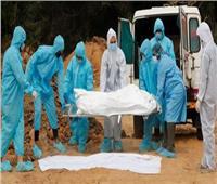 وفيات فيروس كورونا حول العالم تكسر حاجز الـ«700 ألف»