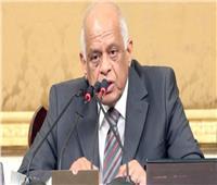 «عبد العال» يرسل برقية مواساة لرئيس النواب اللبناني