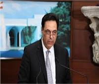 رئيس وزراء لبنان: كارثة كبرى أصابت البلاد