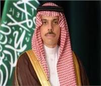 السعودية: تؤكد وقوفهاوتضامنها مع الشعب اللبناني جراء انفجار بيروت