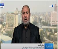 بالفيديو| رمزي الرميح: أطالب بهيكلة مجلس الأمن للحفاظ على السلم