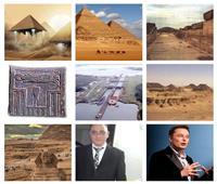 رفض واسع من اثريين لتصريحات إيلون ماسك بخصوص الأهرامات