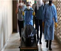 وفيات فيروس كورونا في البيرو تتجاوز الـ«20 ألفًا»