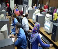 تنسيق الجامعات 2020| ننشر خطوات التسجيل في اختبارات القدرات
