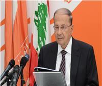 الرئيس اللبناني: سنحاسب المسئولين عن انفجار بيروت ونتطلع إلى دعم دولي سريع