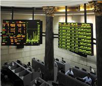 البورصة المصرية تواصل ارتفاعها بمنتصف تعاملات 5 أغسطس