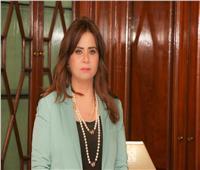 مساعد رئيس حزب الوفد تنعى ضحايا انفجار بيروت: لكم منا كل الدعم