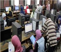 تنسيق الجامعات 2020|ننشر خطوات التسجيل في اختبارات القدرات لكلية فنون جامعة حلوان