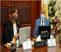ثلاث وزراء يبحثون توفير فرص عمل للعمالة العائدة من الخارج بسبب تداعيات كورونا