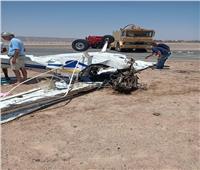 أول صورة.. لسقوط طائرة شراعية بمهبط مطار الجونة بالغردقة وإصابة شخصين