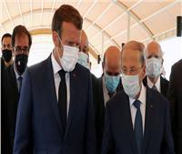 ماكرون يتعهد في لبنان بعدم ذهاب الدعم الفرنسي «للأيدي الفاسدة»