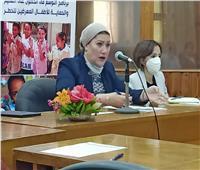 السنباطي: نسعى لتطبيق الاستراتيجية القومية للطفولة والأمومة بطريقة رقمية