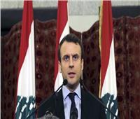 ماكرون: هناك حاجة لإجراءات سياسية قوية لإخراج لبنان من أزمته