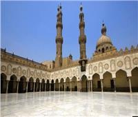 نقل صلاة الجمعة غدا من «الأزهر».. وعنوان الخطبة «مصر في القرآن والسنة»