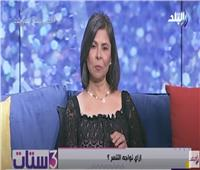 بالفيديو | سلوى محمد علي: التمثيل ثاني أصعب مهنة في العالم