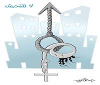 السبت.. معرض «كاريكاتير لا» ومناقشة فيلم «جيش الشمس 9» بمكتبة القاهرة الكبرى