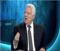 حمادة أنور يكشف موقف مرتضى منصور من رئاسة بعثة الزمالك أمام الرجاء