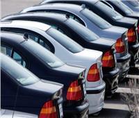 ننشر أسعار السيارات المستعملة بالأسواق اليوم ٧ أغسطس