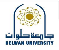 جامعة حلوان تشارك في المشروع الوطني للقراءة