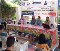 لقاءات حوارية لأعضاء برلمان الشباب للتوعية بأهمية انتخابات مجلس الشيوخ