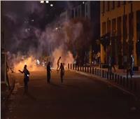 فيديو| مواجهات بين محتجين وقوات الأمن ببيروت