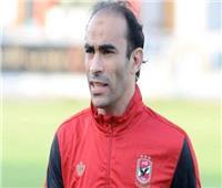 """""""الأهلي"""" يعلن موقف أحمد الشيخ من مواجهة إنبي"""