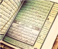 هل سماع «الكهف» يغني عن قراءتها يوم الجمعة؟.. «البحوث الإسلامية» يجيب