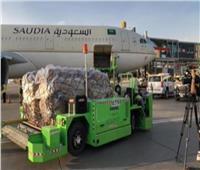 وصول طائرتي إغاثة إضافيتين من السعودية للبنان