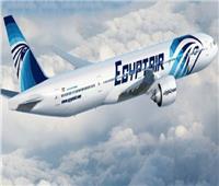 مصر للطيران: تسيير 34 رحلة دولية غدا السبت