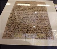 رسالة إمرأة مصرية إلى زوجها الخائن في بردية قديمة بالنمسا