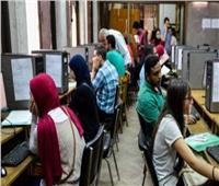 تنسيق الجامعات 2020| بدء اختبارات القدرات لطلاب الثانوية العامة بالكليات اليوم