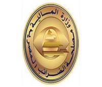 فيديو| «الضرائب»: حل أكثر من 30 ألف منازعة خاصة بالضرائب المصرية