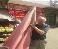 حملة لإزالة المخلفات في السنطة
