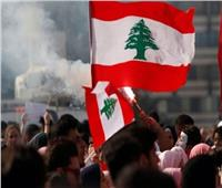 رويترز: قوات الأمن بلبنان تطلق الغاز المسيل للدموع على متظاهرين في بيروت