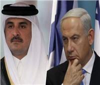 فيديو  كيف أنقذت إسرائيل «قطر» من تصنيفها دولة راعية للإرهاب؟