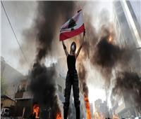 اندلاع حريق في بيروت بساحة يتجمع فيها متظاهرون مناهضون للحكومة