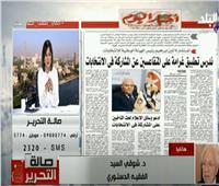 شوقي السيد: عودة «الشيوخ» رد اعتبار للحياة السياسية.. فيديو