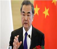 وزير خارجية الصين: الحفاظ على العلاقات بين الصين وأمريكا يخدم سلامة وتنمية العالم