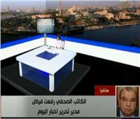 فياض: منظومة التعليم الإلكتروني تغير المستقبل في مصر.. فيديو