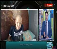 بالفيديو| حسن محارب السرطان بالثانوية: نفسي أدخل جامعة قريبة من البيت