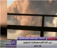 ريفي: إيران تسعى لجعل نصر الله مرشدًا أعلى في لبنان.. فيديو