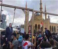متظاهرون لبنانيون يتهمون حسن نصر الله ورئيس البرلمان بالوقوف وراء انفجار بيروت