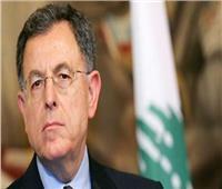 فؤاد السنيورة يؤكد على الأهمية التي توليها مصر بقيادة الرئيس السيسي للبنان