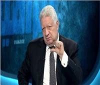 أيمن عبدالعزيز: مرتضى منصور أعاد المنافسة بين الزمالك والأهلي