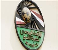 سبب تغيير حكم مباراة مصر للمقاصة وأسوان