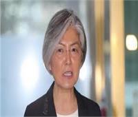 وزيرة خارجية كوريا الجنوبية تتوجه إلى برلين لإجراء حوار استراتيجي مع نظيرها الألماني